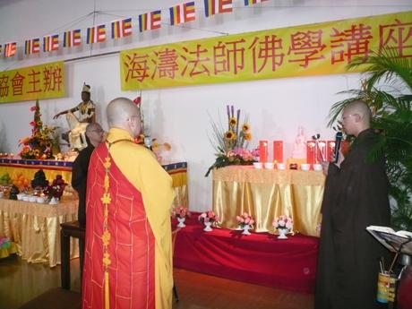 2008年6月6日至8日 佛教青年协会主办 海涛法师 心灵讲座 暨 传授八关